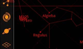 google-sky-map-38