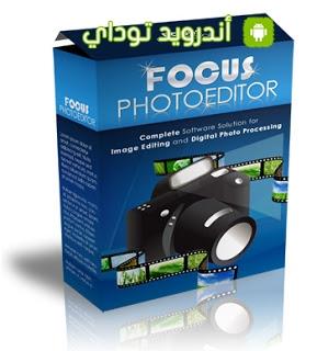 برنامج Focus Photoeditor لتعديل وتركيب الصور - برنامج الكتابة على الصور على النت