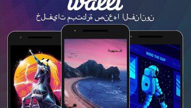 تحميل تطبيق Walli - HD Wallpapers & Backgrounds - رابط مباشر مجاناً