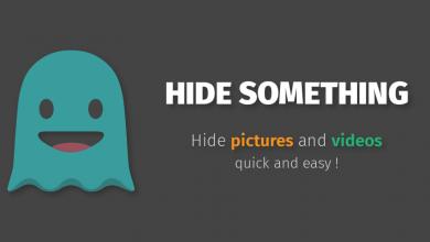 تنزيل برنامج قفل الصور والفيديوهات Hide something مجاناً - رابط مباشر