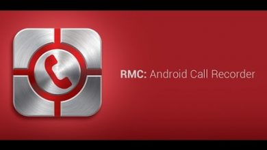 تحميل تطبيق RMC: Android Call Recorde