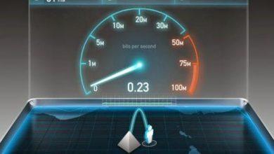 أفضل ثلاث طرق لمعرفة سرعة الإنترنت أو سرعة الإتصال