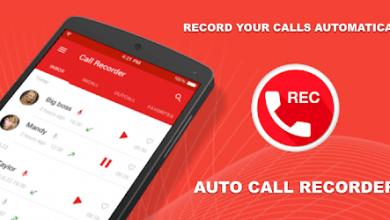 تحميل أفضل برامج لتسجيل مكالمات هاتف هواوي - رابط مباشر مجاناً