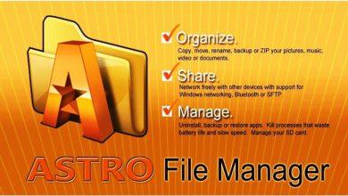 تحميل برنامج مدير الملفات Astro File Managerللأندرويد - رابط مباشر مجاناً