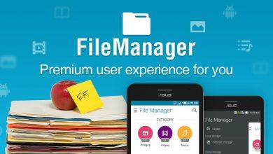 تحميل تطبيق إدارة الملفات Asus File Managerللأندرويد - رابط مباشر مجاناً