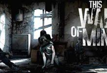 تحميل لعبة This War of Min للأندرويد - رابط مباشر مجاناً