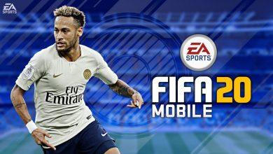 مميزات لعبة فيفا FIFA 20 الجديدة